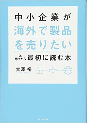 f:id:akinaritodoroki:20201115115955j:plain