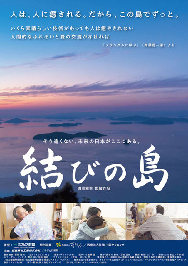 f:id:akinaritodoroki:20201122223058j:plain