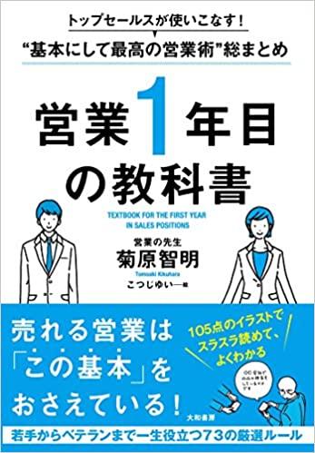 f:id:akinaritodoroki:20201129193812j:plain
