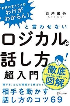 f:id:akinaritodoroki:20201129210924j:plain
