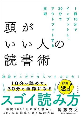 f:id:akinaritodoroki:20201206091923j:plain