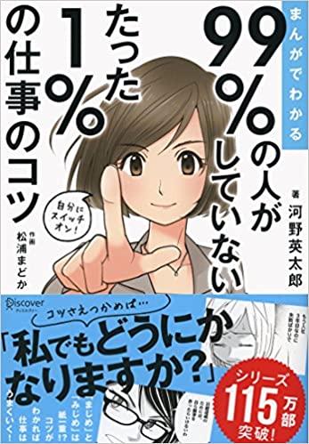 f:id:akinaritodoroki:20201213210405j:plain