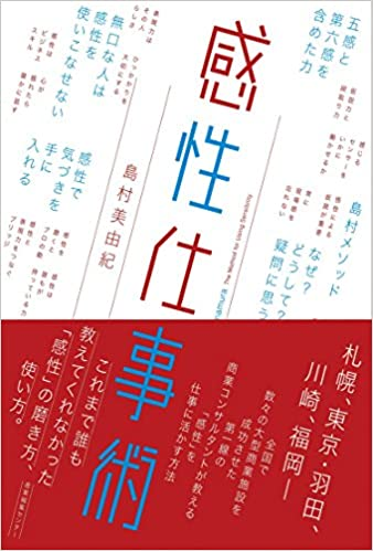 f:id:akinaritodoroki:20201213212219j:plain