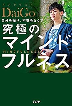 f:id:akinaritodoroki:20201213215954j:plain