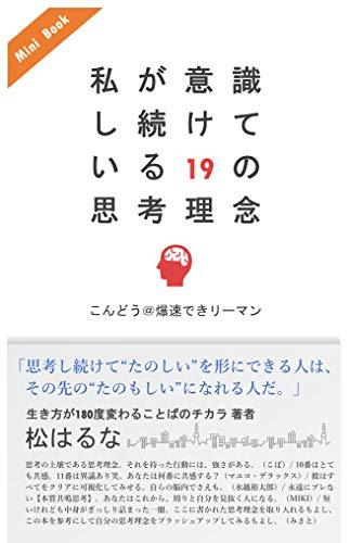 f:id:akinaritodoroki:20201228114340j:plain