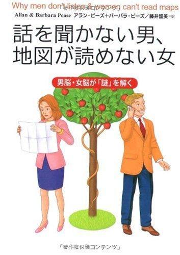 f:id:akinaritodoroki:20201228121018j:plain