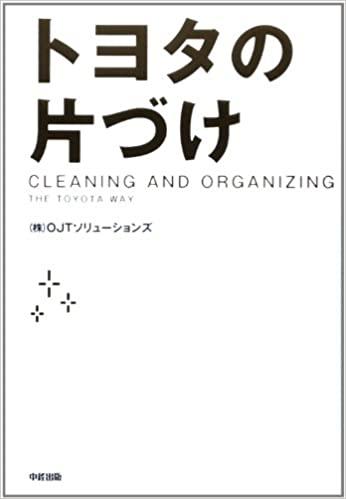 f:id:akinaritodoroki:20201228211555j:plain