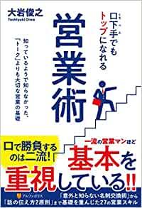 f:id:akinaritodoroki:20210101144437j:plain