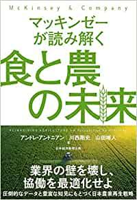f:id:akinaritodoroki:20210103154634j:plain