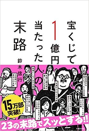 f:id:akinaritodoroki:20210104085838j:plain