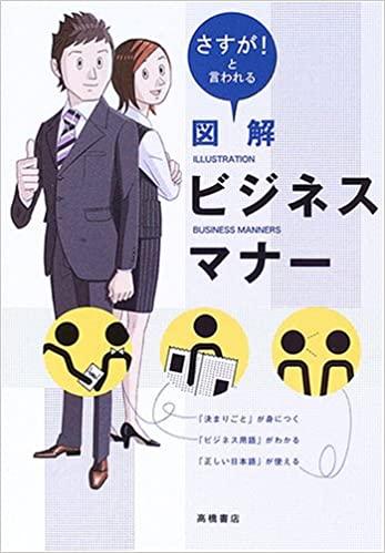 f:id:akinaritodoroki:20210104112612j:plain