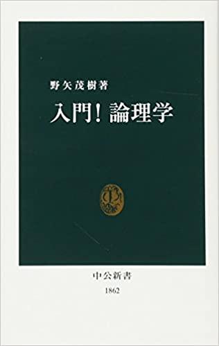 f:id:akinaritodoroki:20210104120630j:plain
