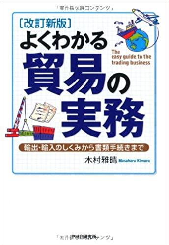 f:id:akinaritodoroki:20210105193545j:plain