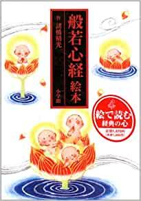 f:id:akinaritodoroki:20210110090809j:plain