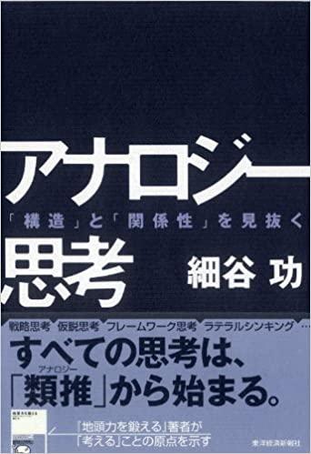 f:id:akinaritodoroki:20210111113731j:plain