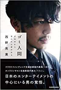 f:id:akinaritodoroki:20210111181339j:plain