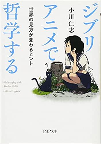 f:id:akinaritodoroki:20210117103106j:plain