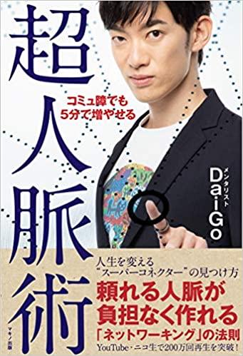 f:id:akinaritodoroki:20210117105846j:plain