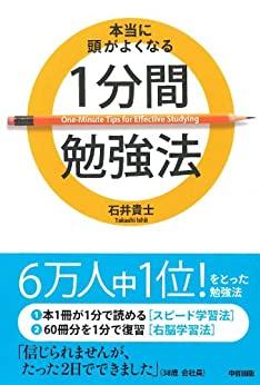 f:id:akinaritodoroki:20210123102031j:plain