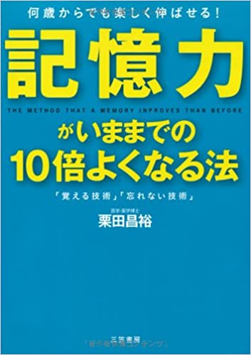 f:id:akinaritodoroki:20210123115635j:plain