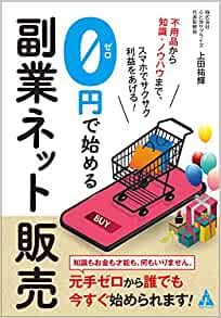 f:id:akinaritodoroki:20210130081326j:plain