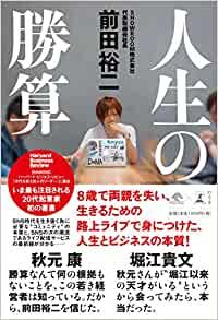 f:id:akinaritodoroki:20210130205004j:plain