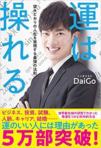 f:id:akinaritodoroki:20210211135225j:plain