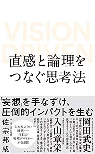f:id:akinaritodoroki:20210213150637j:plain