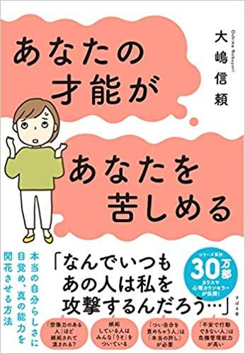 f:id:akinaritodoroki:20210214204711j:plain