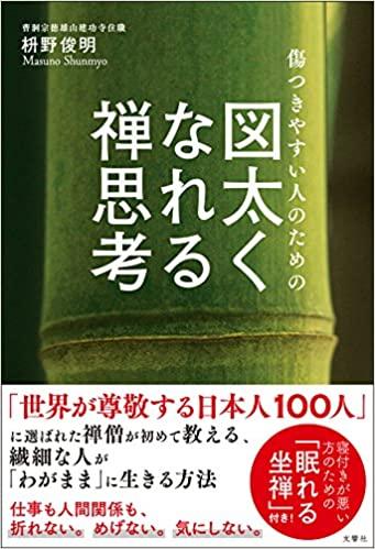 f:id:akinaritodoroki:20210215213810j:plain