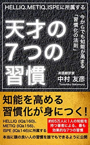 f:id:akinaritodoroki:20210221121740j:plain