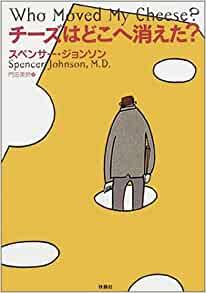 f:id:akinaritodoroki:20210228100611j:plain