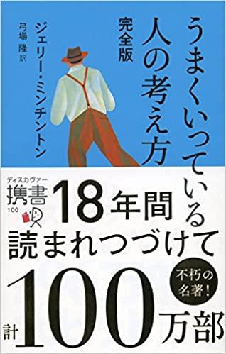 f:id:akinaritodoroki:20210228124145j:plain