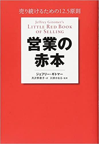 f:id:akinaritodoroki:20210307215020j:plain