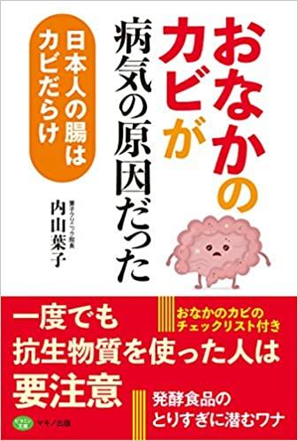 f:id:akinaritodoroki:20210313101726j:plain