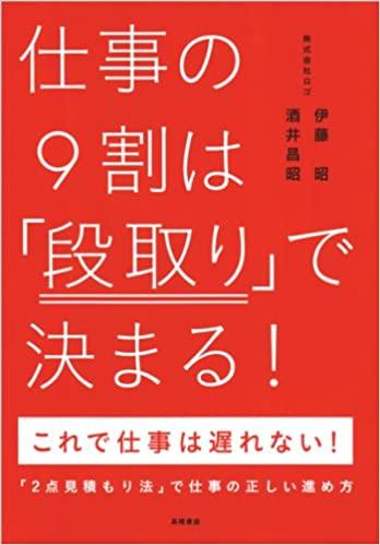 f:id:akinaritodoroki:20210313105207j:plain