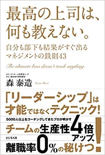f:id:akinaritodoroki:20210313134706j:plain