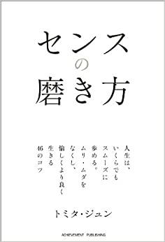 f:id:akinaritodoroki:20210314101742j:plain