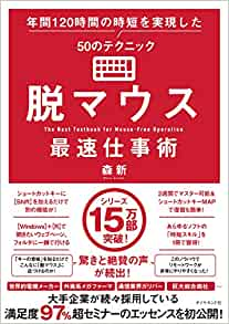 f:id:akinaritodoroki:20210314103702j:plain