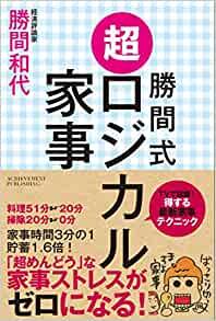 f:id:akinaritodoroki:20210314180707j:plain