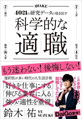 f:id:akinaritodoroki:20210321173034j:plain