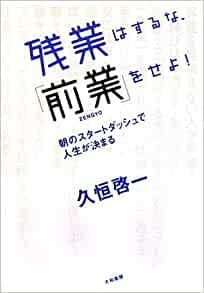 f:id:akinaritodoroki:20210410220910j:plain