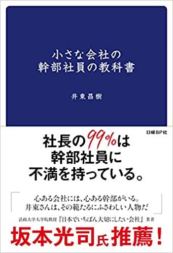 f:id:akinaritodoroki:20210411104103j:plain