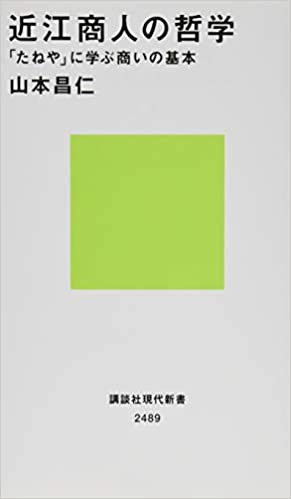 f:id:akinaritodoroki:20210417161816j:plain