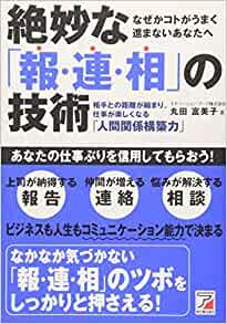 f:id:akinaritodoroki:20210418130823j:plain