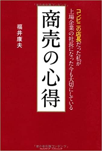 f:id:akinaritodoroki:20210418132457j:plain