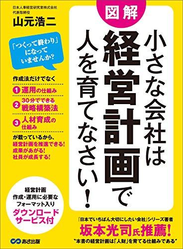 f:id:akinaritodoroki:20210424202947j:plain