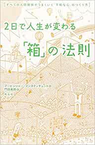 f:id:akinaritodoroki:20210429210845j:plain