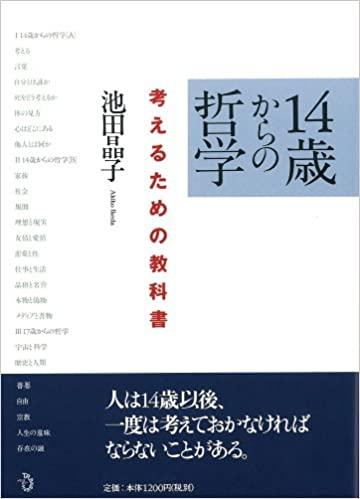 f:id:akinaritodoroki:20210430185303j:plain