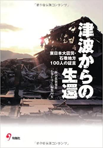 f:id:akinaritodoroki:20210507154723j:plain